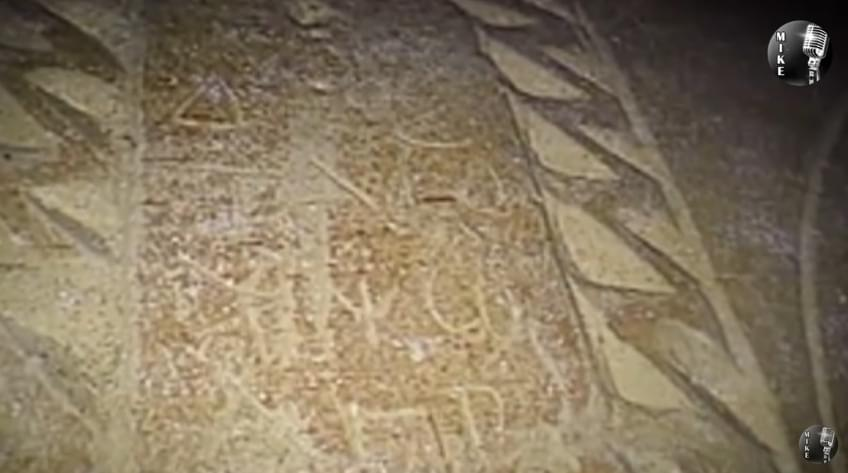 Archeolodzy znajdują dowody