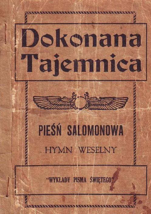 Pieść Salomonowa
