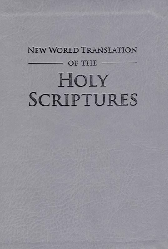 New World Translation of the Holy Scriptures wyd. ang. 2013