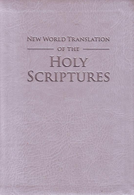 Bibia Świadków Jehowy wyd 2013