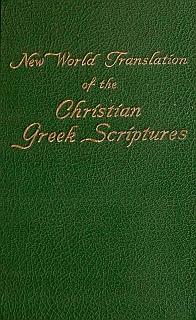 Bibia Świadków Jehowy wyd 1950