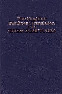 Bibia Świadków Jehowy wyd 1985