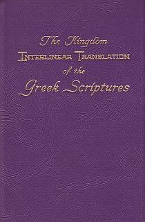 Bibia Świadków Jehowy wyd 1969