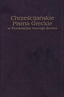 Bibia Świadków Jehowy wyd 1994
