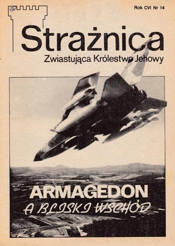 Strażnica 1985 Nr 14