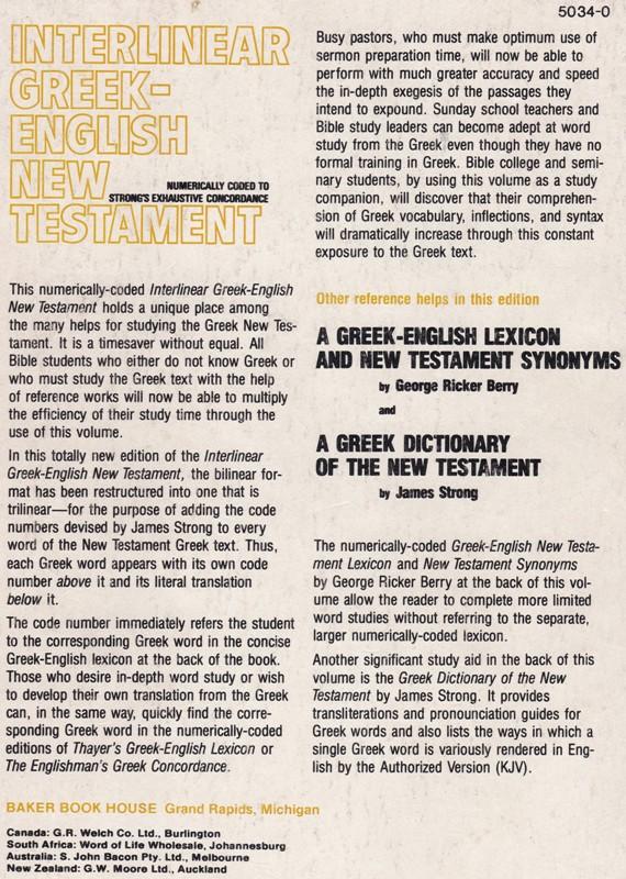 Interlinear Greek English New Testament