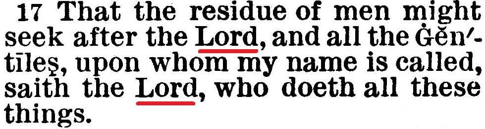 Bible James Version
