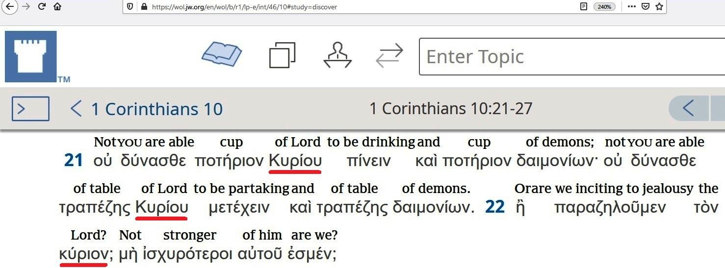 Tnterlinia grecko-angielska Nowego Testamentu