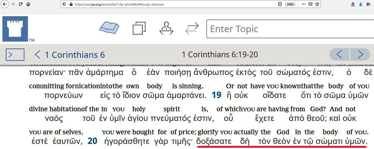Interlinia grecko-angielska jw.org