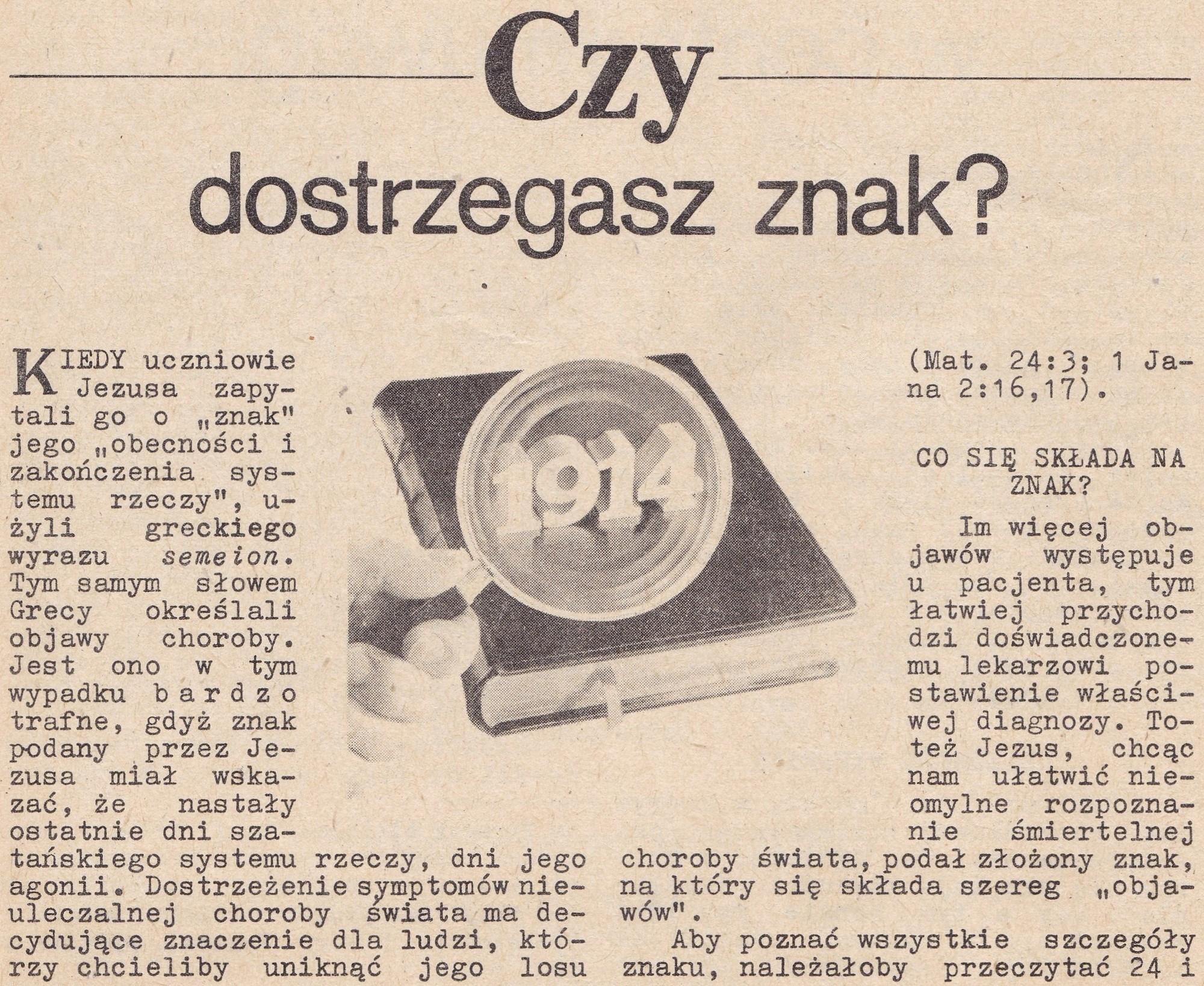 Strażnica 1984 Nr 20