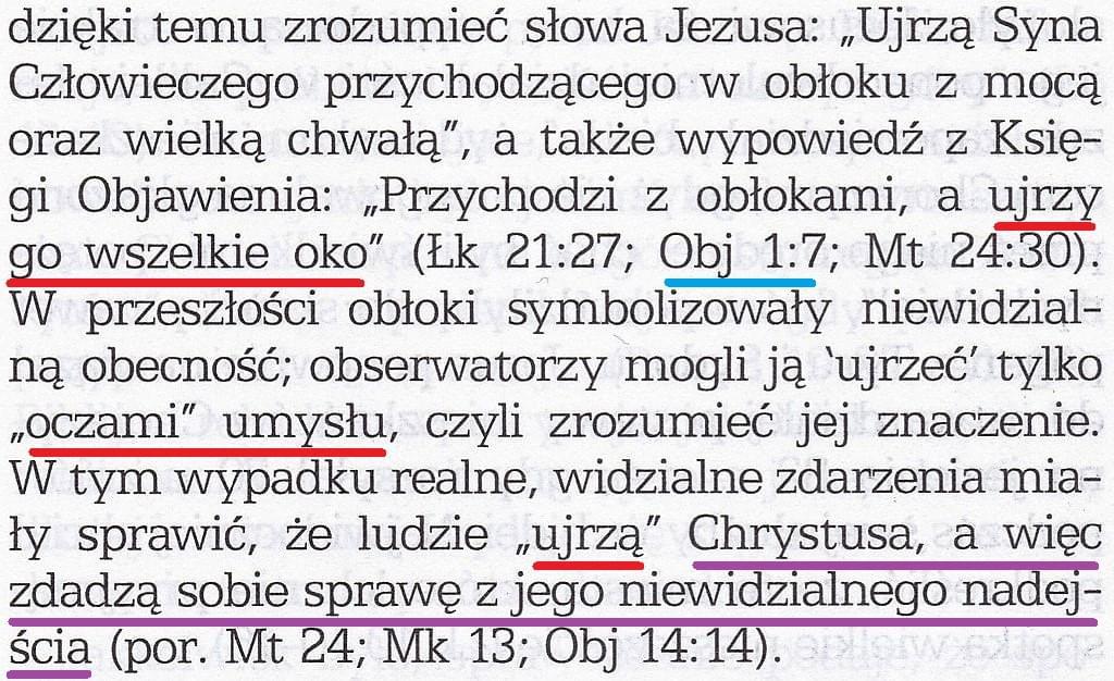 Wnikliwe poznawanie Pism Tom 1