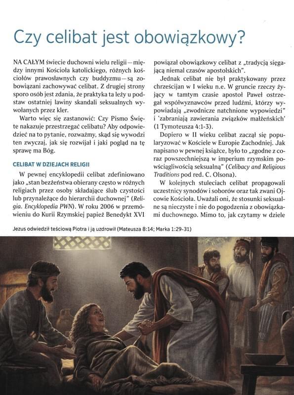 Strażnica 2017 Nr 2