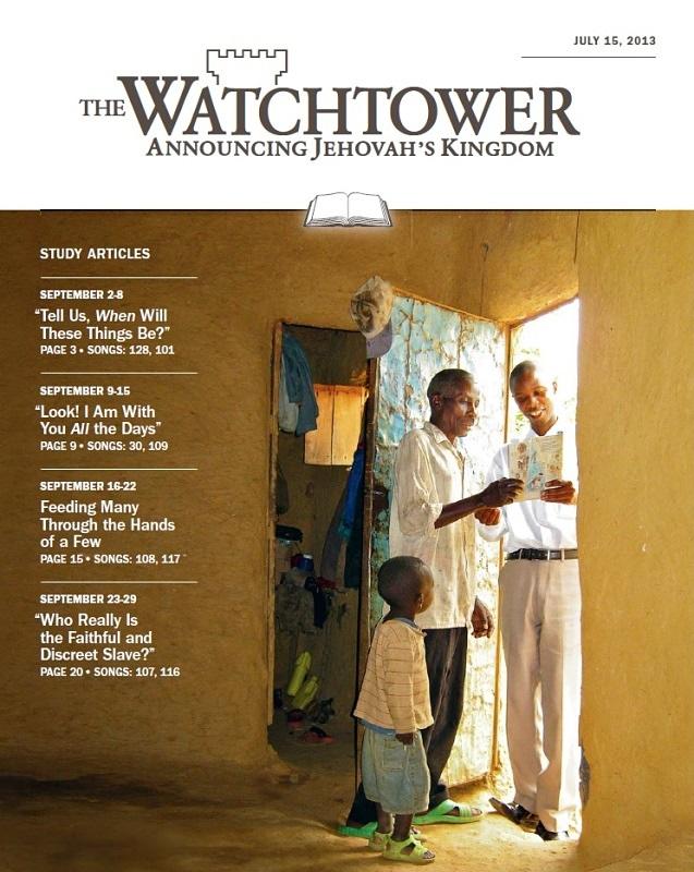Strażnica 15 lipca 2013