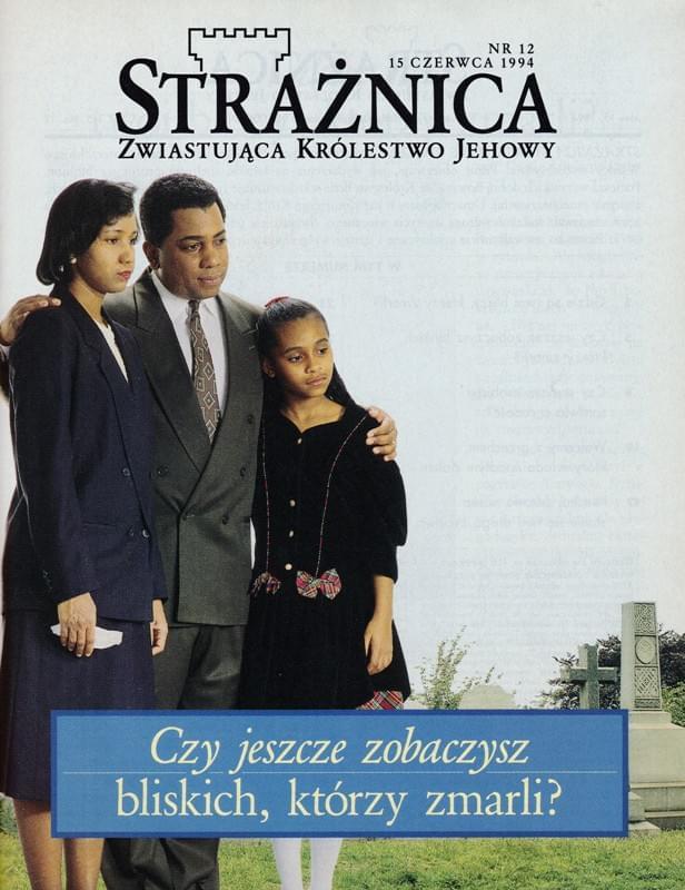 Strażnica 15 czerwca 1994