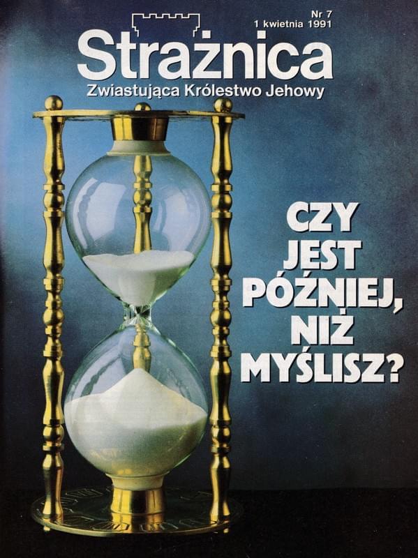 Strażnica 1 kwietnia 1991