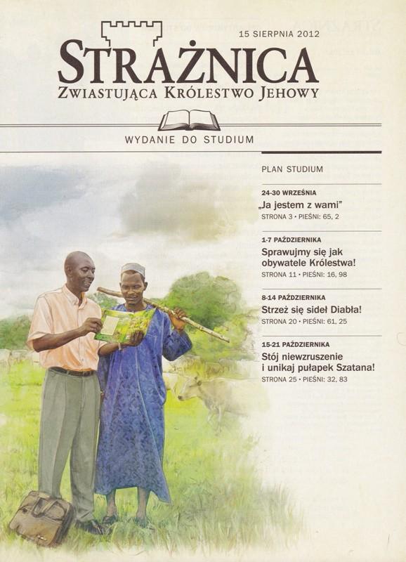 Strażnica 2012 15 sierpnia
