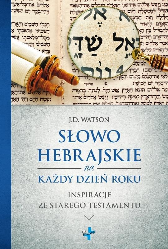 Słowo Hebrajskie
