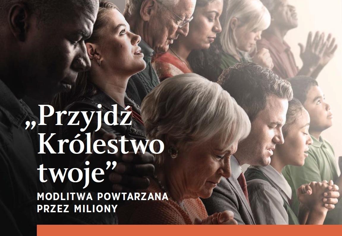 Strażnica Nr 2 2020