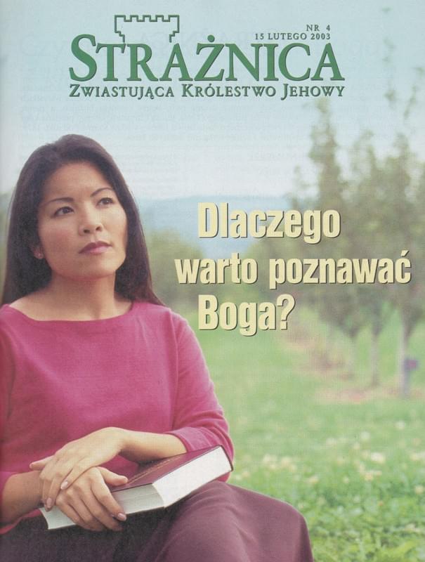 Strażnica 15 Lutego 2003
