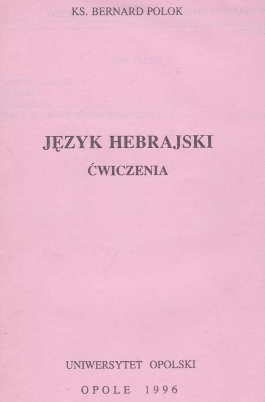 Gramatyka Grecka ks. Bernard Polok