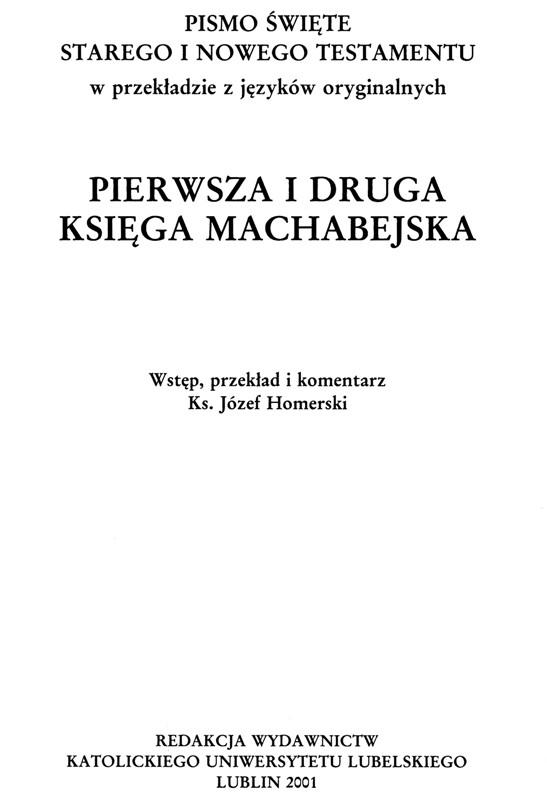 Druga Księga Machabejska