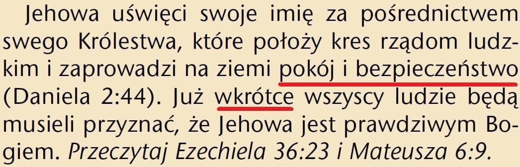 Strażnica 1 Czerwca 2012