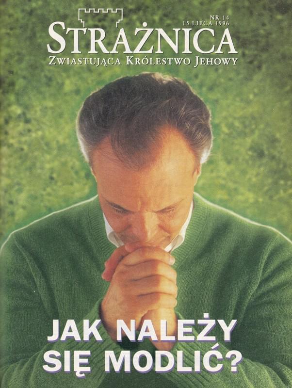 Strażnica 15 lipca 1996