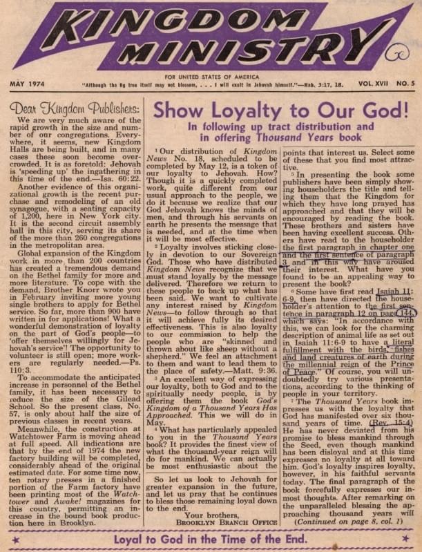 Kingdom Ministry Nr 5 1975