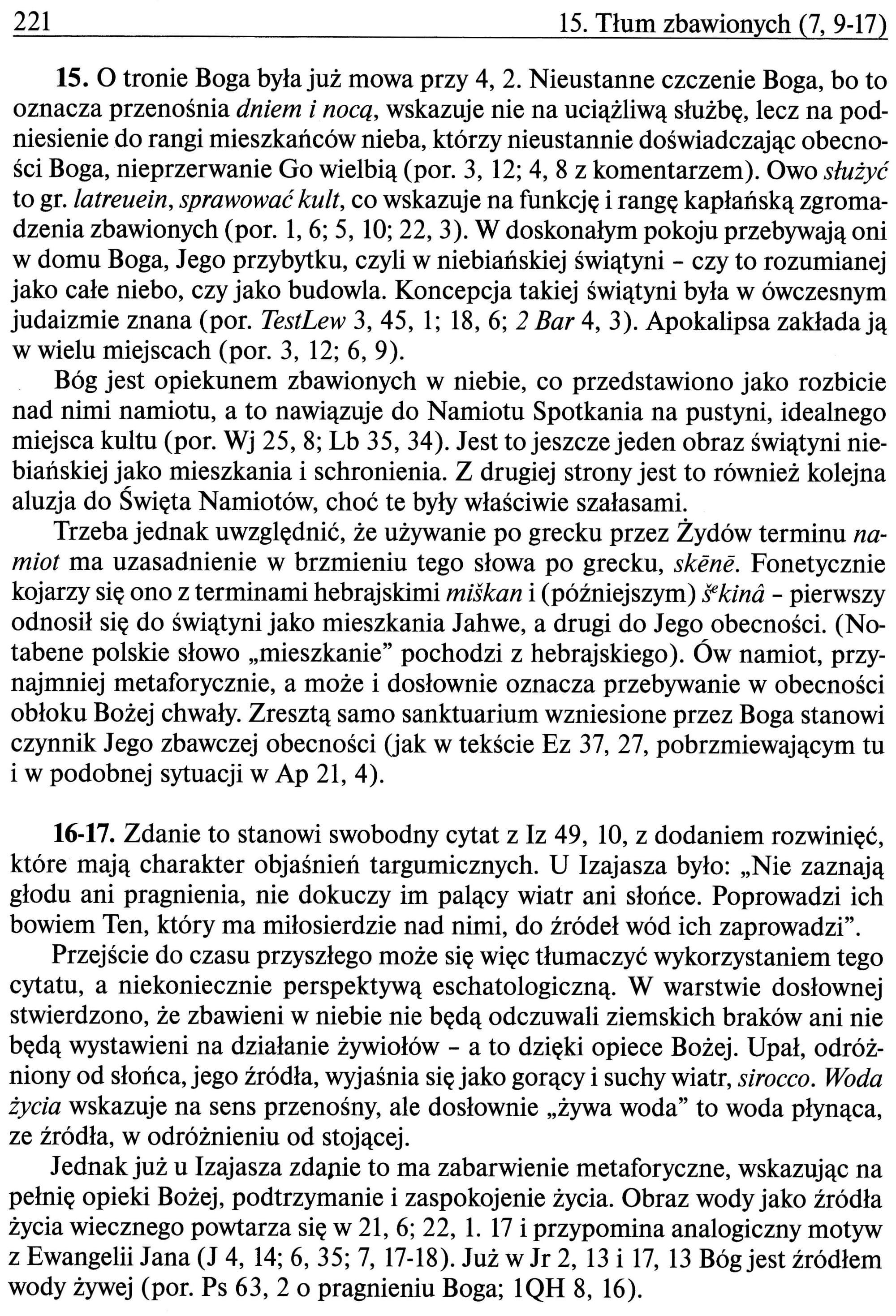 Edycja Świętego Pawła