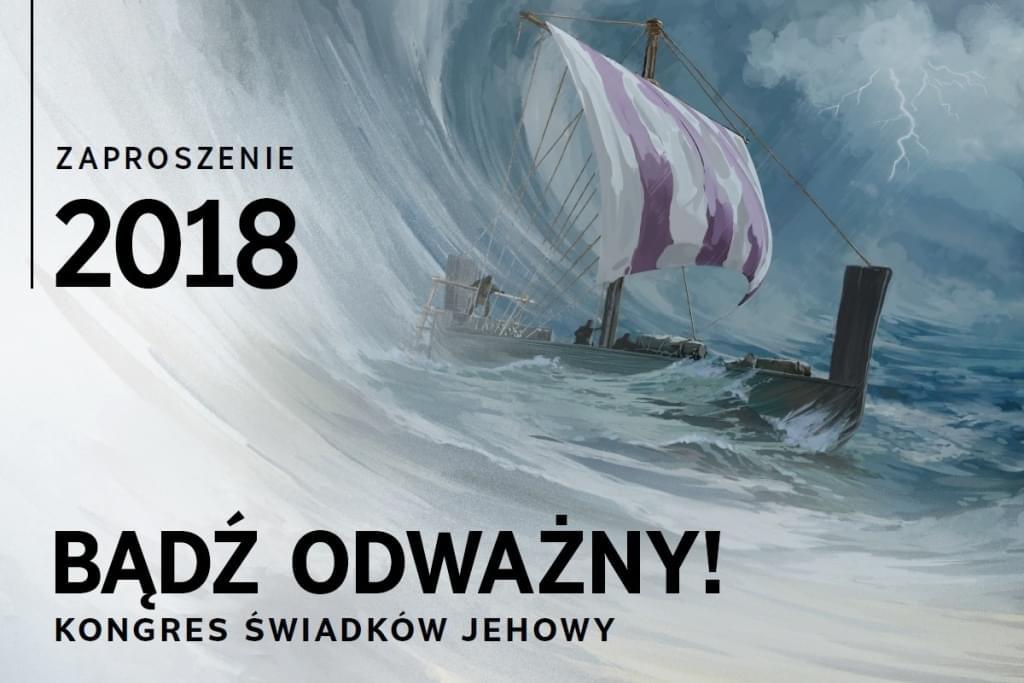 zaproszenie 2018