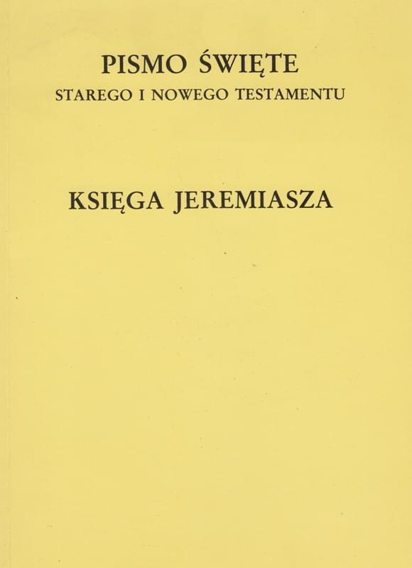 KUL Lublin 1997