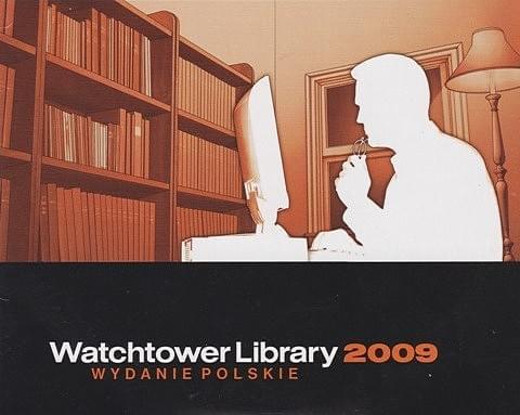 WathtowerLibrary 2009