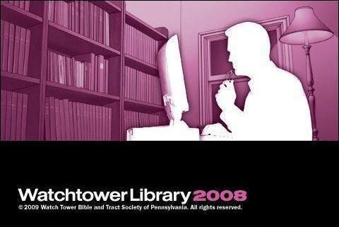 WathtowerLibrary 2008