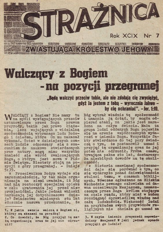 Strażnica 1978 Nr 7