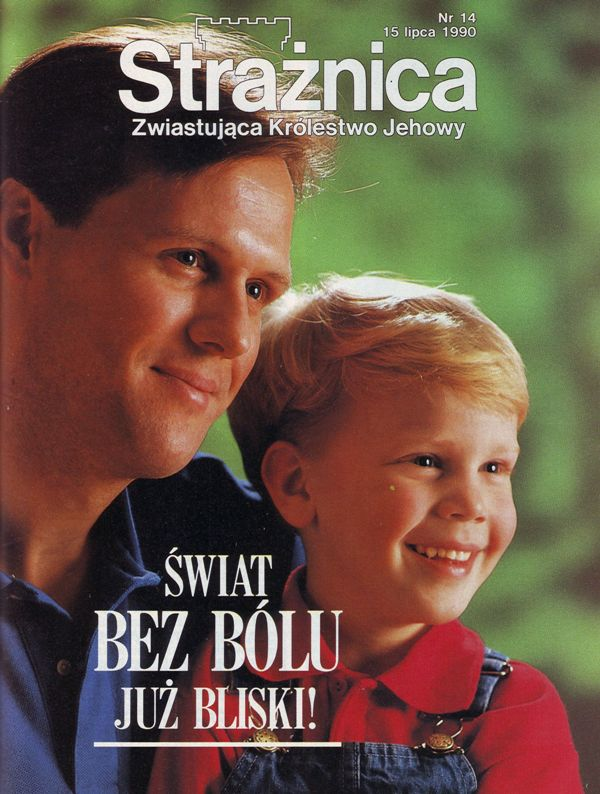 Strażnica 15 lipca 1990