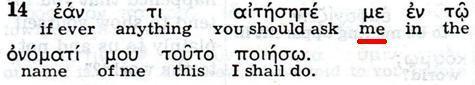 The Kingdom Interlinear Translation of the Greek Scriptures (Pisma Greckie w międzywierszowym przekładzie Królestwa)
