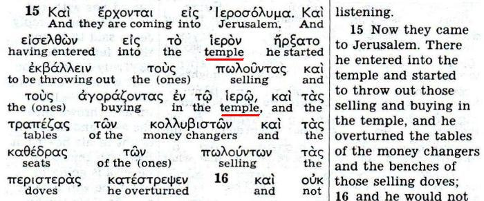 The Kingdom Interlinear Translation of the Greek Scriptures