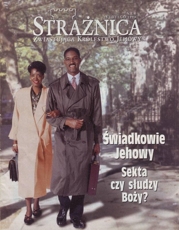 Strażnica 15 lutego 1994