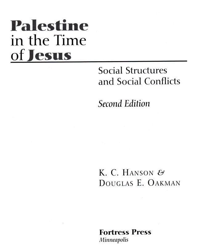 Palestyna w czasach Jezusa