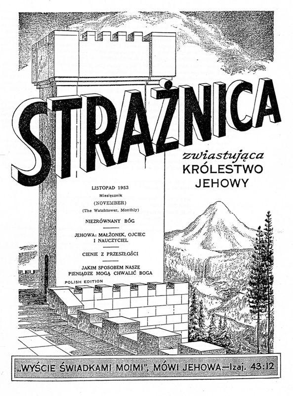 Strażnica LISTOPAD 1953