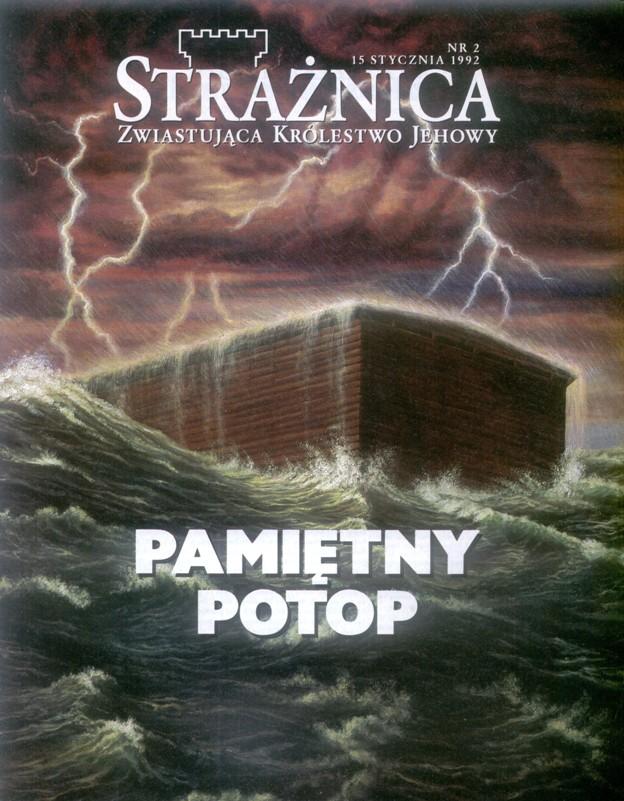 Strażnica 15 stycznia 1992