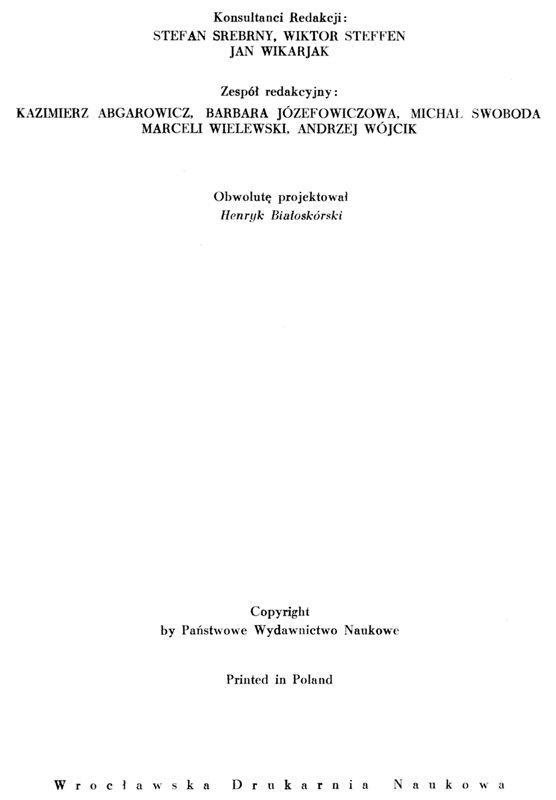 Słownik Grecko-Polski pod redakcją Zofii Abramowiczówny