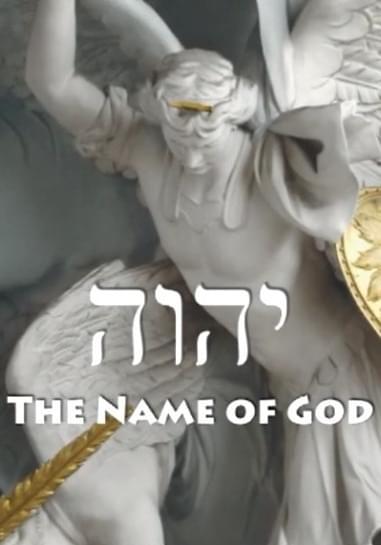 Imię Boga