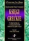 Księgi Greckie